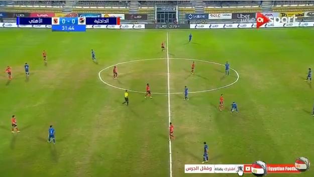 ملخص مباراة الاهلي والداخلية  2 - 2  السبت 29-12-2018 الدوري المصري