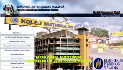 Borang Rayuan Matrikulasi 2018/2019