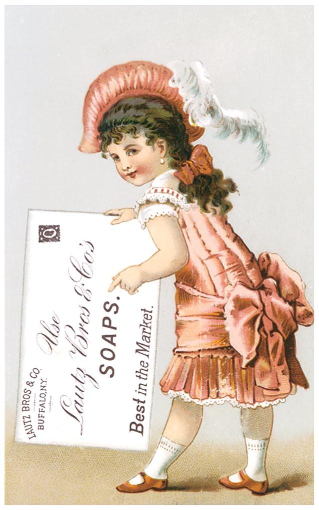 реклама на старинных открытках утром, ещё когда