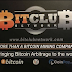 CoinPay Merchant Services with BitClub Network