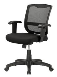 Maze Computer Chair