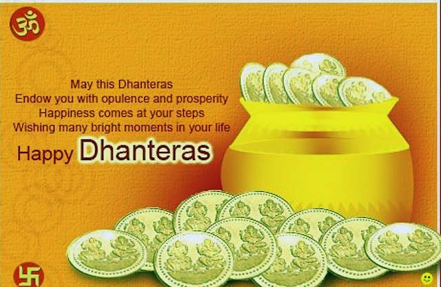 Best HD Dhanteras Images,Dhanteras Wallpapers,HD Dhanteras Pictures,Dhanteras pictures messages.