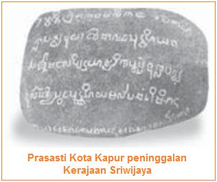 Prasasti Kota Kapur - Prasasti Kerajaan Sriwijaya - Faktor-Faktor Perkembangan dan Kemunduran/Keruntuhan Kerajaan Sriwijaya