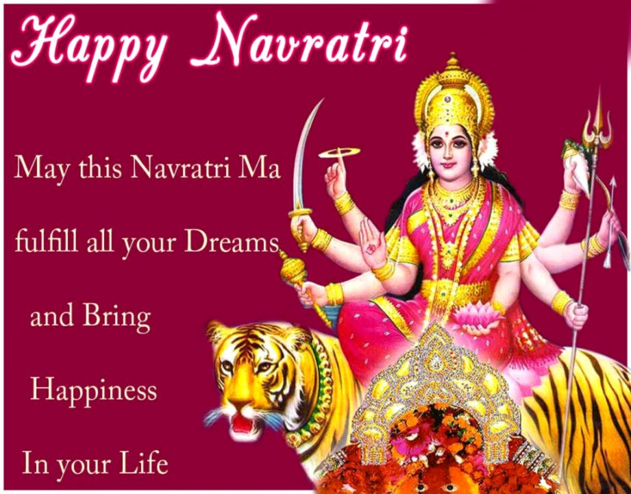 Download Jai Mata Di Happy Navratri Wallpaper HD FREE Uploaded