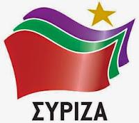 Αποτέλεσμα εικόνας για ΣΥΡΙΖΑ Πιερίας