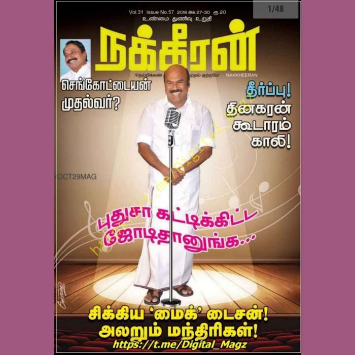 Nakkeeran Magazine PDF Download October 2018