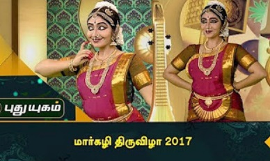 Margazhi Thiruvizha 26-12-2017 Puthuyugam Tv