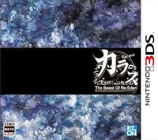 [GAMES] カラス-ザ ビースト オブ レデン- / Karous: The Beast of Re:Eden (3DS/JPN)
