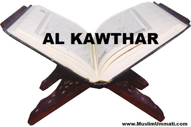 Surah Al Kawsar