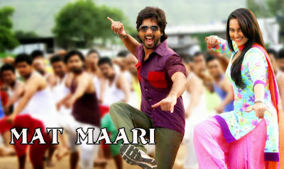 Mat Maari Video Song