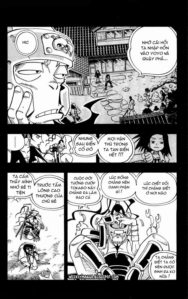Shaman King [Vua pháp thuật] chap 102 trang 12
