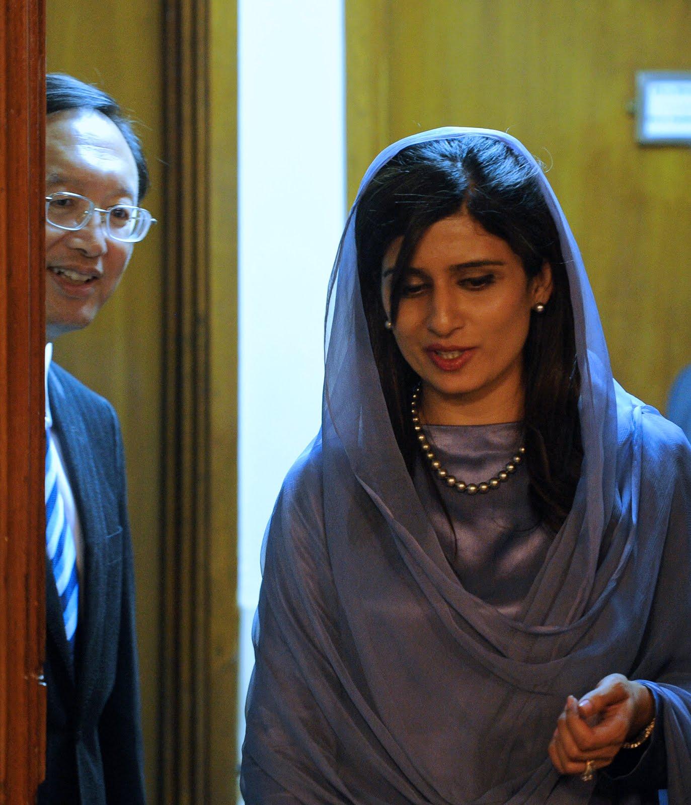 Politician Photos Hina Rabbani Khar HD Photos & Wallpapers