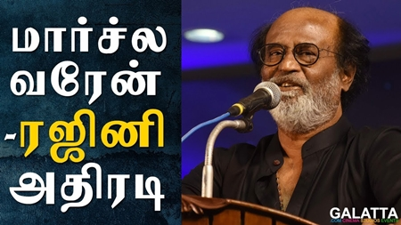 Rajini's next gigantic month of March