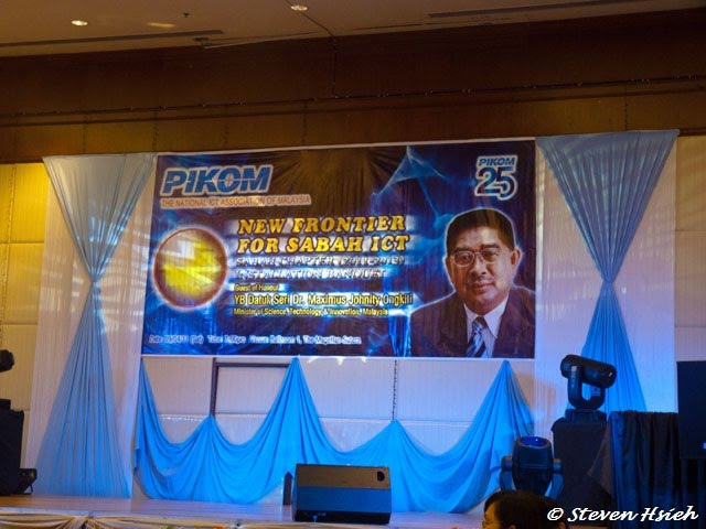 Borneo Reflections: PIKOM Sabah Chapter Installation Banquet