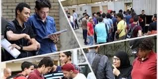 تباين اراء الطلاب حول امتحان الفيزياء الثانوية العامة 2018 اليوم شعبة علوم ورياضة نظام البوكليت