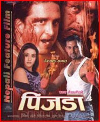 PINJADA Watch full nepali movie online.Nikhil Upreti