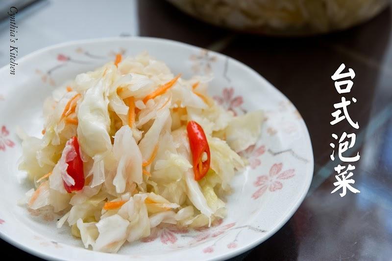 入冬必做的台式泡菜(臭豆腐泡菜)