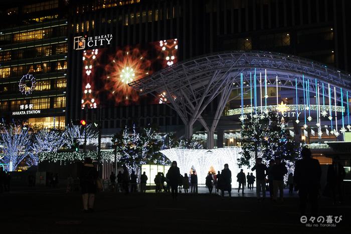 parvis de la gare d'Hakata, Fukuoka