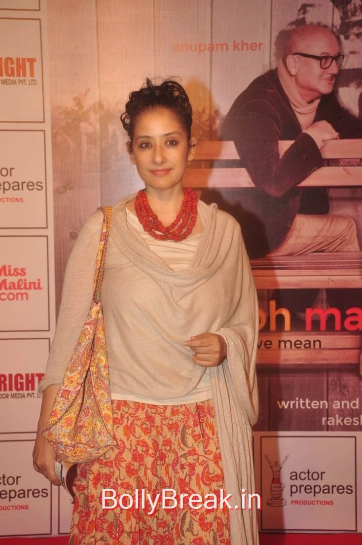 Manisha Koirala, Elli Avram, Esha Gupta Hot Pics At Opening for Anupam Kher Neena Gupta Play
