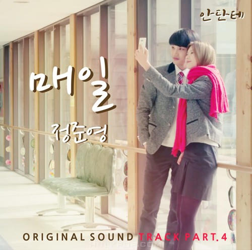 Jung Joon Young – Andante OST Part.4