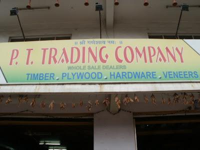 P.T Trading Company  new bhoi guda secunderabad