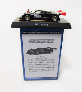 Kyosho Mazda   787B Karuwaza Version