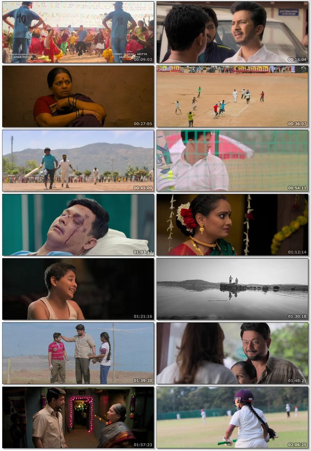Me pan sachin movie download 480p, Me pan sachin movie download 720p, Me pan sachin movie download 300mb, Me pan sachin movie download free