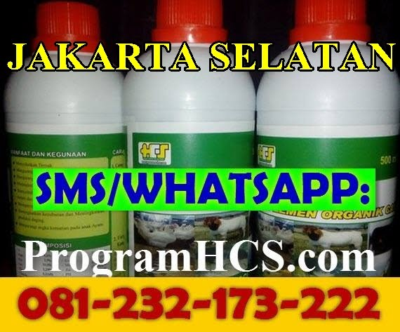 Jual SOC HCS Jakarta Selatan