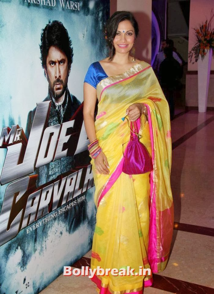 Maria Goretti, 'Mr Joe B Carvalho' Trailer Launch Photo Gallery, 'Mr Joe B Carvalho' Trailer Launch Stills, 'Mr Joe B Carvalho' Trailer Launch Gallery, 'Mr Joe B Carvalho' Trailer Launch Photos