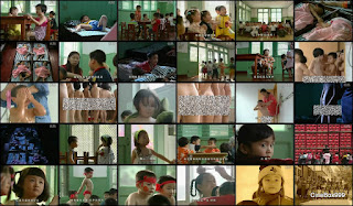 幼儿园 / Kindergarten. 2004.