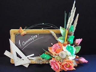 Конфетные композиции к школьным праздникам своими руками.