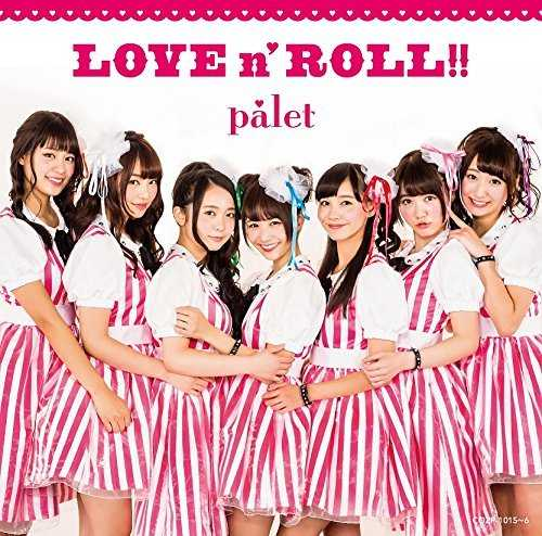[MUSIC] palet – LOVE n' ROLL!! (2015.03.04/MP3/RAR)
