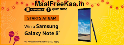 Samsung Galaxy Note 8 Quiz Time
