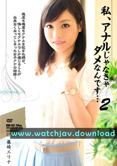 JAV Movie Subbed Erina Fujisaki RBD-557_www.watchjav.download
