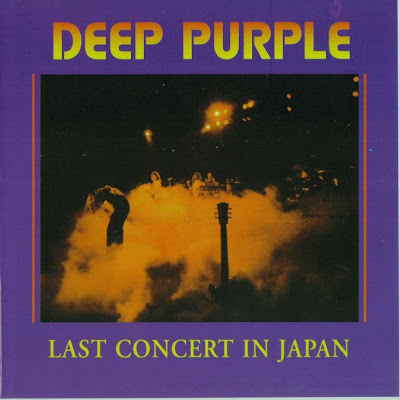 Rock On Vinyl Deep Purple Last Concert In Japan 1977