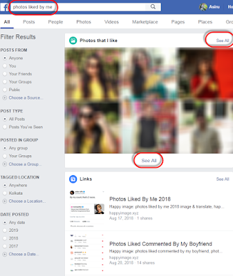 Photos liked by me on facebook