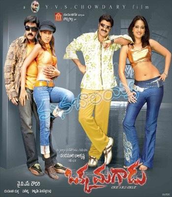 Okka Magadu 2016 Hindi Dubbed Movie Download
