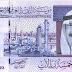 اخر تحديث لسعر الريال السعودي اليوم الثلاثاء 14 فبراير 2017 في الاسواق العربية