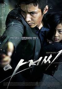 film korea terbaik genre thriller action menyentuh hati