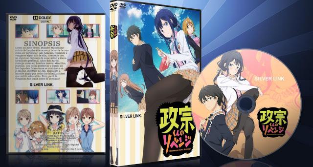 Masamune-kun's Revenge   Covers DVD  