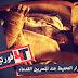 تعرف على أسرار التحنيط عند المصريين القدماء