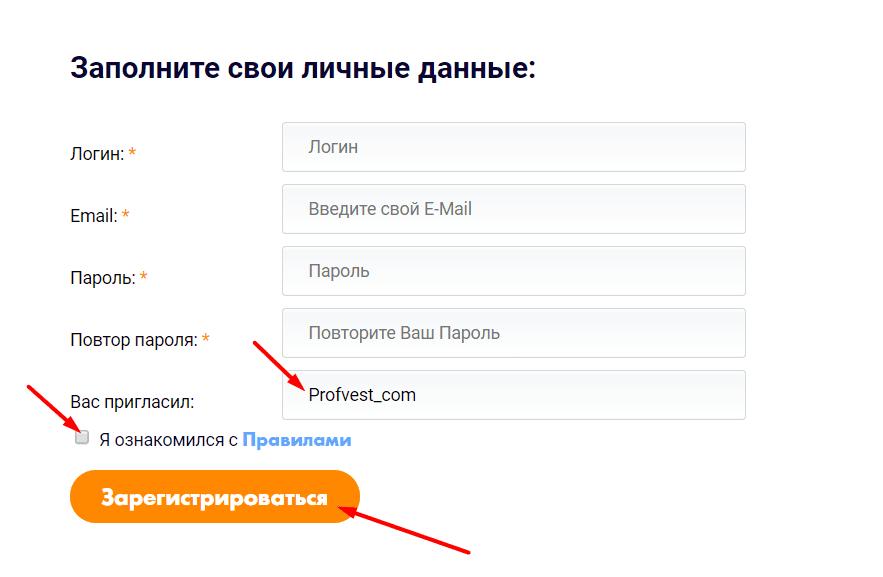 Регистрация в Simple PRO 2