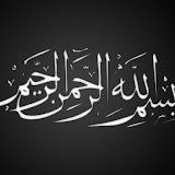 Kunci Zikir Bismillah