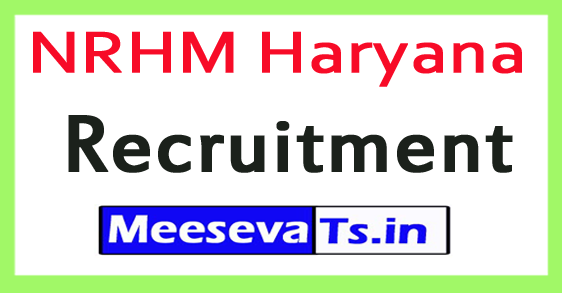National Health Mission NRHM Haryana Recruitment Notification