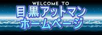 http://www.benriya-meguro.com