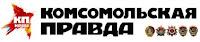 http://www.kompravda.eu/daily/26568.7/3583544/