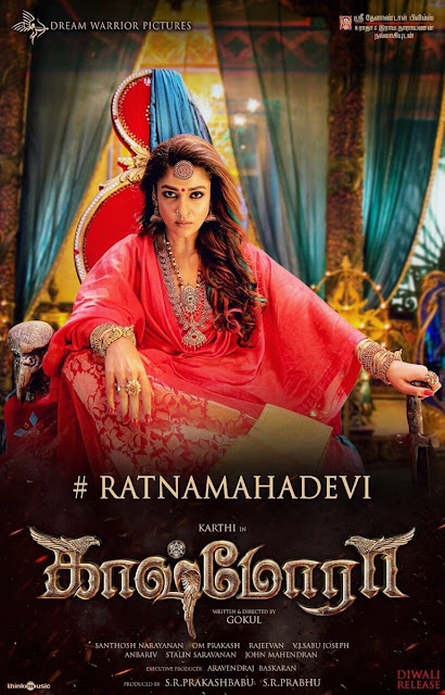 Nayanthara in Rathna Maha Devi First Look from Kaashmora