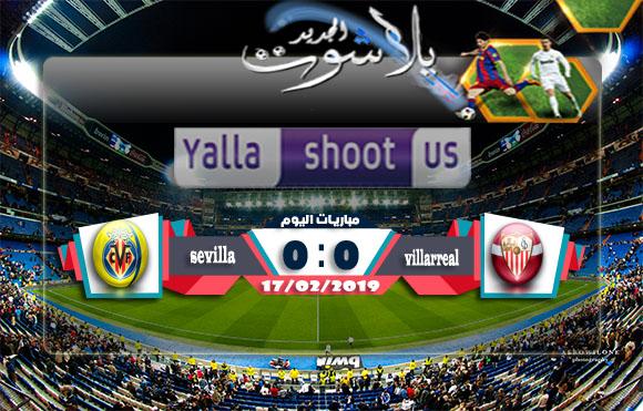 اهداف مباراة اشبيلية وفياريال اليوم 17-02-2019 الدوري الايطالي