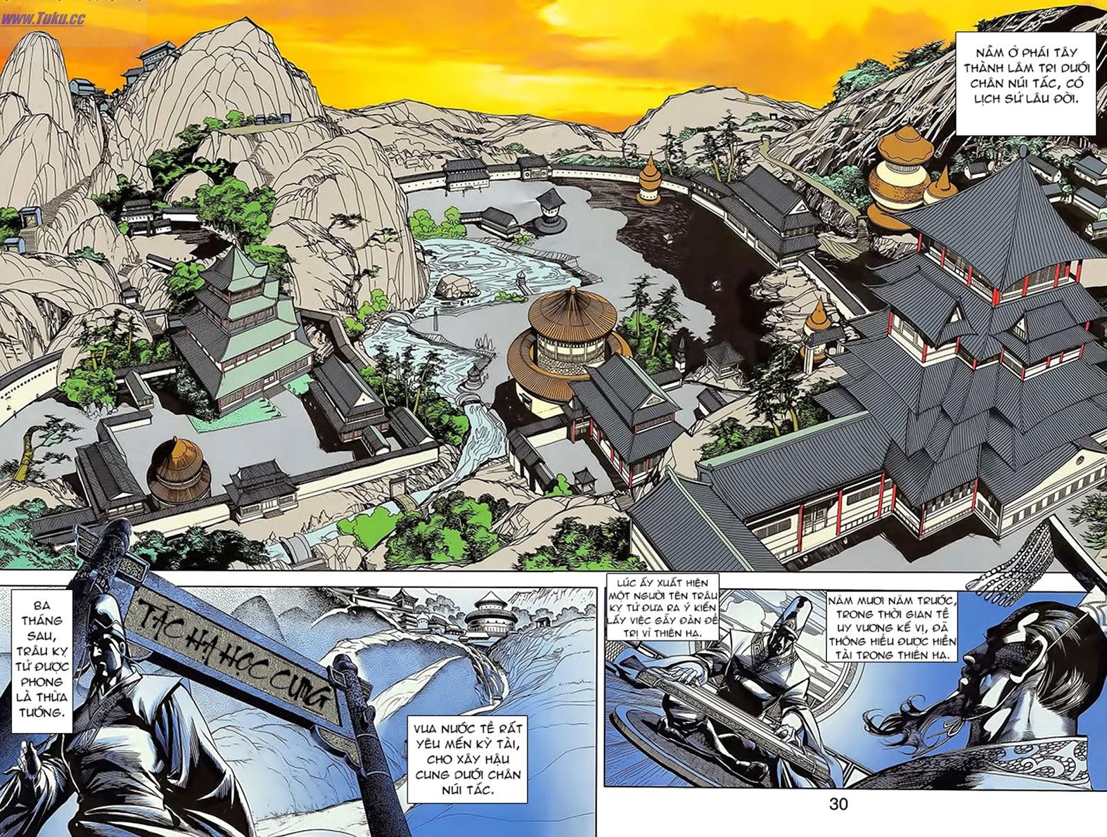 Tần Vương Doanh Chính chapter 15 trang 5