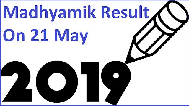 https://www.aruescribir.com/2019/05/madhyamik-result-2019-wbbse-exam-result.html
